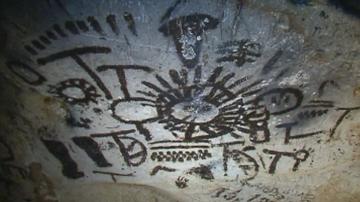 Заради графити слагат камера в пещерата Магурата