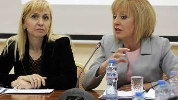 Омбудсманът внася проекта на закон за личната помощ в петък в парламента
