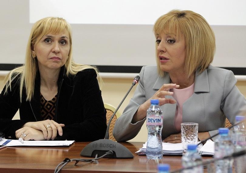 омбудсманът внася проекта закон личната помощ петък парламента
