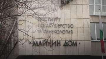 Кирил Ананиев: Майчин дом няма задължения към доставчици