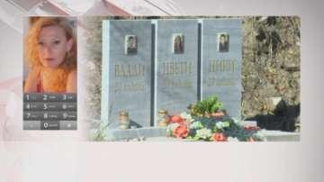 Майката на едното убито от Хюриет момче: Вярвам в справедливостта!
