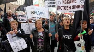 Пореден протест на родители на деца с увреждания