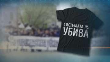 Майки на деца с увреждания на протест с искане за оставка на Валери Симеонов