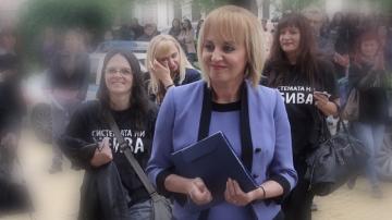 Омбудсманът и протестиращи родители внесоха проектозакона за личната помощ в НС