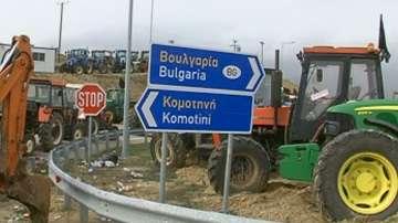17-километрова блокада на ГКПП Маказа