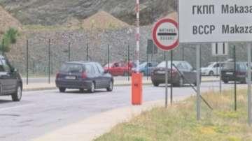 Очаква се засилен трафик на ГКПП Маказа