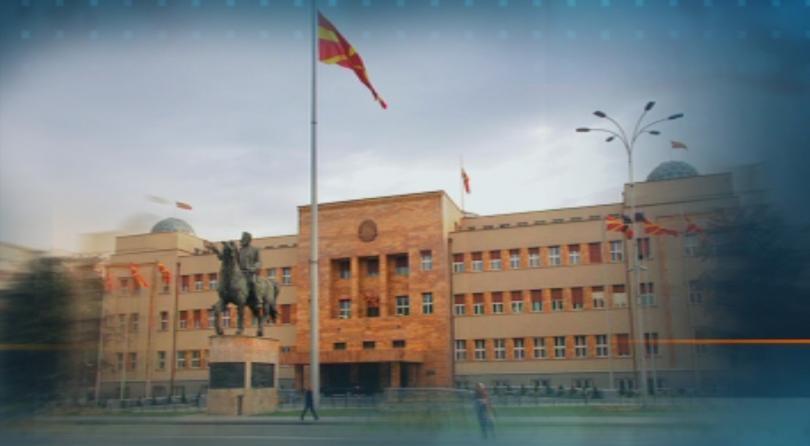 Втори ден на парламентарни дебати за промени в Конституцията на