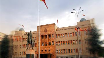 Македонският парламент ратифицира договора с Гърция