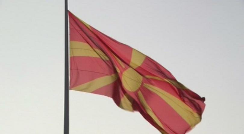 македонец заплаши взриви сградата правителството