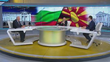 Отношенията между България и Македония - Андрей Ковачев и Коста Филипов