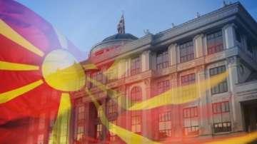 Македонският парламент гласува предложението за поправки в Конституцията
