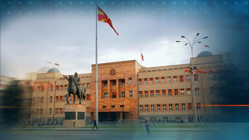 Как рухват митовете в Скопие