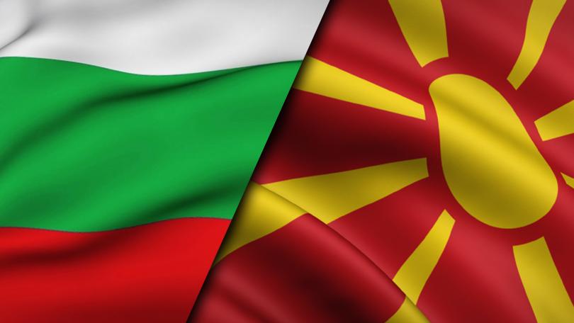 Близо 50% от македонците подкрепят Договора за добросъседство с България