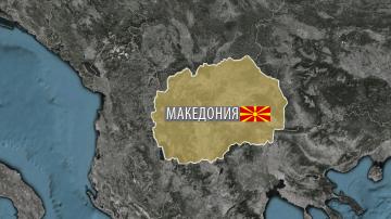 Македонската полиция е разбила престъпна група за трафик на мигранти