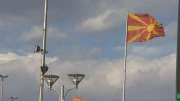 Комисията за икономическо сътрудничество със Северна Македония заседава в Скопие