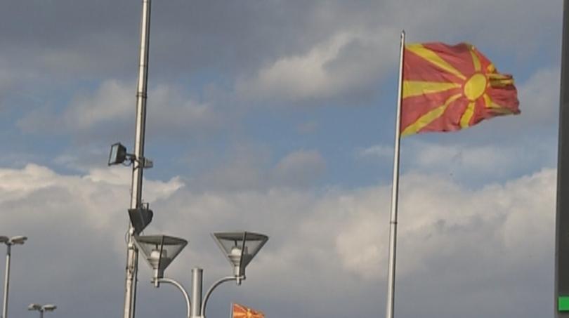 комисията икономическо сътрудничество северна македония заседава скопие