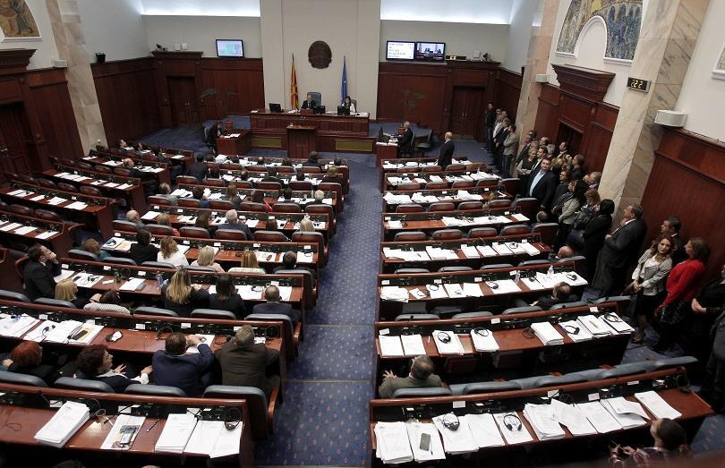 Историческа стъпка напред към приемането на новото име на Македония.