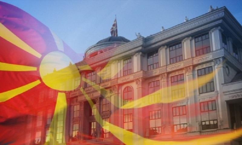 македонският парламент прие закона употреба езиците