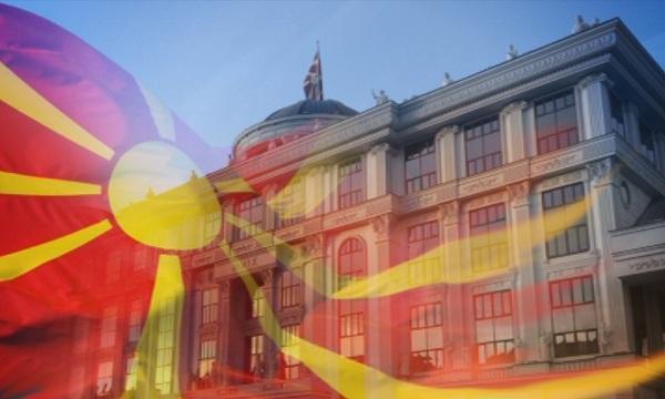 македонският парламент саморазпусна