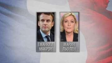 Еманюел Макрон и Марин льо Пен на втория тур на президентските избори
