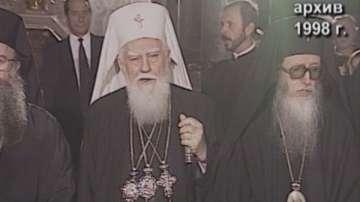 Навършват се 6 години от кончината на патриарх Максим