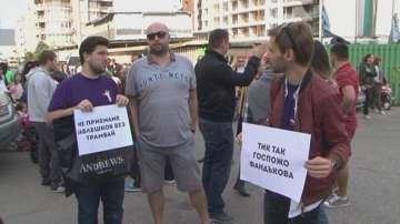 """""""Манастирски ливади"""" на протест заради лошата инфраструктура"""