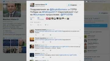 Лидерът на ЕНП Манфред Вебер поздравява Бойко Борисов