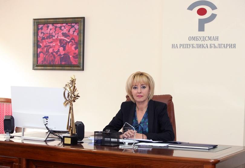 омбудсманът запознае депутатите мерките банките задължения