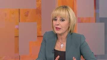Мая Манолова: Аз не чух смислени аргументи срещу законопроекта