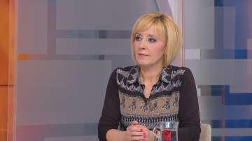 Мая Манолова: Дупки в енергийни дружества ще бъдат запълнени с парите на хората