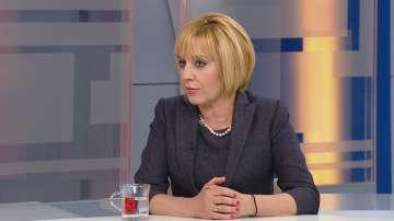 Мая Манолова: Ситуацията с частините съдебни изпълнители наистина е критична