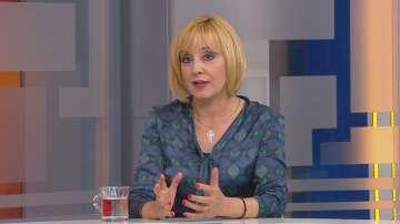 Мая Манолова: Има институционален и партиен чадър над Топлофикация - София