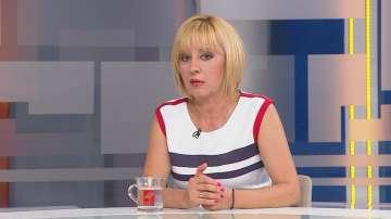 Мая Манолова: До края на септември промените в Закона за ЧСИ може да са факт