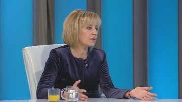 Омбудсманът Мая Манолова: Над 81% от българите искат Закон за частния фалит