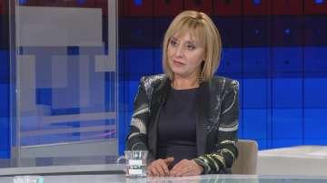 Мая Манолова: 2018 беше година на събуждане на гражданите
