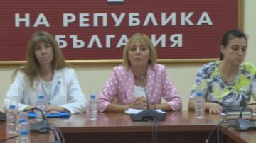 Манолова предлага нов закон за съсловните организации на медицинските работници