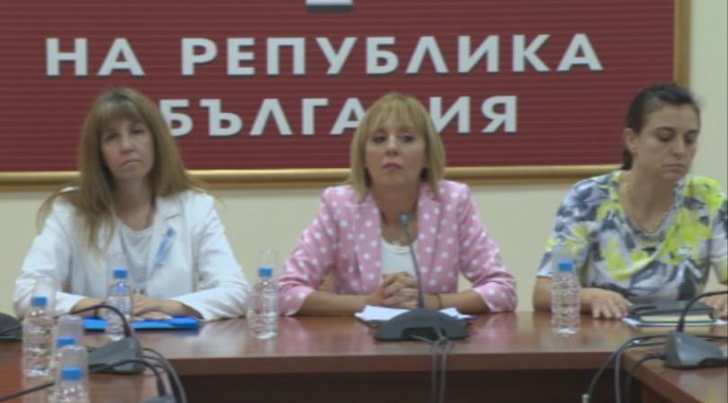 Снимка: Манолова предлага нов закон за съсловните организации на медицинските работници