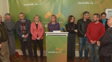 Манолова представи гражданската си платформа Изправи се.БГ