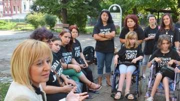 Майките на деца с увреждания отказаха участие в дискусията за промените в закона