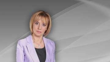 Мая Манолова ще внесе промени срещу частни съдебни изпълнители, банки и монополи