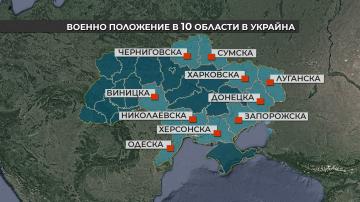 Напрежението Русия-Украйна: Обявиха военно положение в 10 области в Украйна