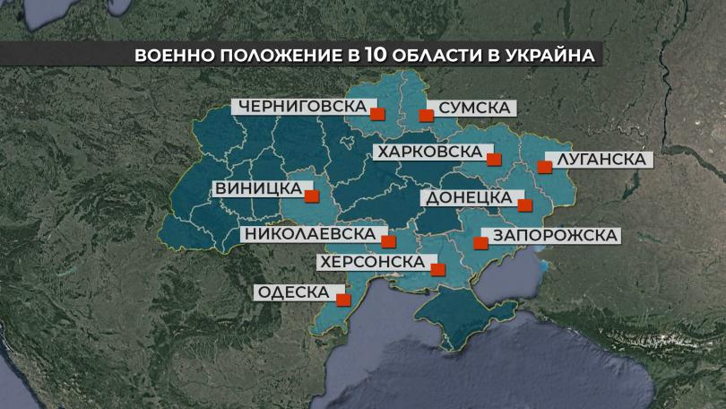 снимка 1 Украинският посланик: Военното положение не носи риск за българите в Украйна