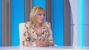 Мая Манолова с предложение: Оставката ѝ срещу приети законопроекти