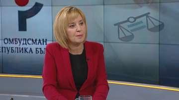 Мая Манолова: Топлофикация София води хиляди дела за задължения от стотинки