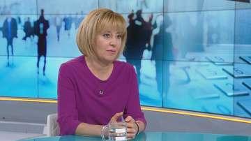 Мая Манолова: Преференциите да бъдат върнати в предишния си вид