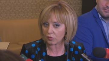 Омбудсманът Мая Манолова в момента няма планове за друг пост