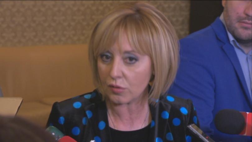 Ще се кандидатира ли омбудсманът Мая Манолова за кмет или