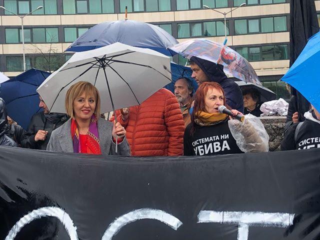 снимка 4 С викове Оставка започна протестът на майките пред НС