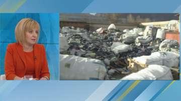 Мая Манолова призова за по-строги мерки към фирмите, опериращи с боклук