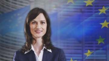 ЕП ще изслуша Мария Габриел през юни